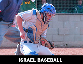 Continue your baseball career. Get international coaching and playing experience. A 10-month internship program with the Israel Association of Baseball where you will have the opportunity to play in the Premier League, the country's top league, and go into communities around Israel to help promote and develop the game of baseball.
